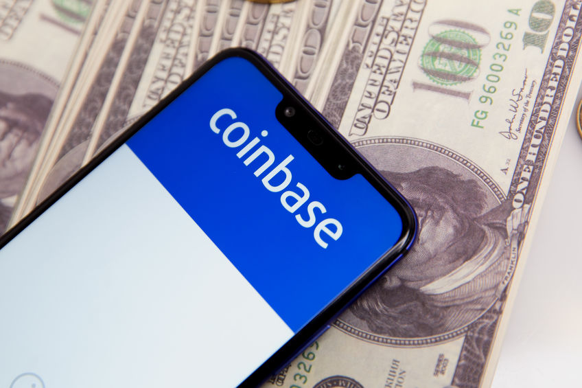 Coinbase considers listing DigiByte, VeChain and 16 other coins