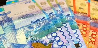 Bills Tenge Currency Money Kazakhstan Cash Purchase Payment Finances