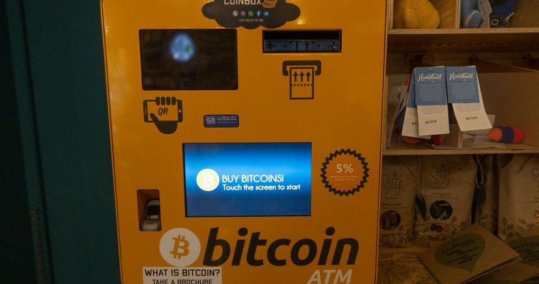Patent law firm to handle BOTS bitcoin ATM patent and blockchain technologies